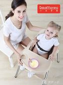 寶寶餐椅多功能兒童餐椅便攜式嬰兒餐桌小孩吃飯座椅子  igo娜娜小屋