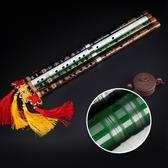 笛子初學成人零基礎專業苦竹橫笛單插白銅EFG調演奏型樂器C調竹笛WY