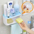 免釘壁無痕多用途肥皂架(雙格+多色可選) 肥皂架 收納架 置物架 無痕貼 毛巾架 吊桿E1716