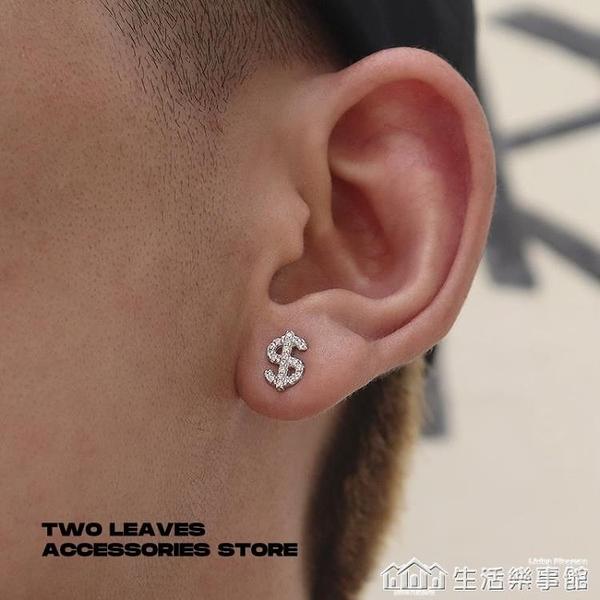 TWO LEAVES S925純銀美金耳釘鑲鑚嘻哈hiphop男女潮流百搭耳飾 樂事館新品