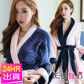 睡袍 促銷69折+滿千再折百 粉/深藍 保暖法蘭絨拼色綁帶睡衣 日系連身居家睡裙