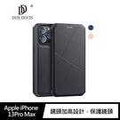 DUX DUCIS Apple iPhone 13 Pro Max SKIN X 皮套 可立 插卡 磁扣 保護套 手機套
