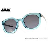 JULIO 太陽眼鏡 EDGE6 IBIZA TGN (綠) 極致輕薄工藝圓框 墨鏡 # 金橘眼鏡