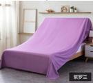家具防塵布遮蓋防灰塵