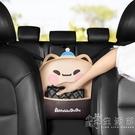 漫彩暖大大汽車座椅間儲物網兜置物袋車內裝飾用品車載收納神器 小時光生活館