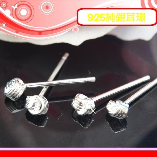 銀鏡DIY S925純銀生日情人禮~亮面迷你雙圈扭結貼耳耳環~不過敏/不褪色(非316白鋼)