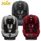 【奇哥】Joie stages 0-7歲成長型安全座椅 (2色選擇)