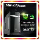 技嘉 Z370M 六核 i5-8500 ...
