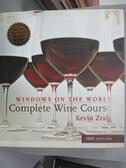【書寶二手書T1/餐飲_YFT】Windows on the World Complete Wine Course 2009_Zraly, Kevin