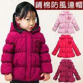 老闆不賣了!出清現貨!外套 高領外套 連帽外套 鋪棉外套 保暖外套 女童寶寶 紅 粉 紫