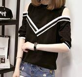 EASON SHOP(GU5170)拼接條紋露肩七分袖圓領短袖T恤內搭衫假兩件女上衣服素色白棉T春夏裝韓版寬鬆