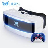 VRUGP正品VR一體機頭戴式虛擬現實電影游戲設備3D智慧眼鏡頭盔定制全管免運