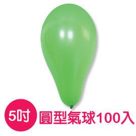 珠友 BI-03013A 台灣製- 5吋圓型氣球/大包裝