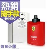 Ferrari Red 紅色法拉利香水 125ml TESTER