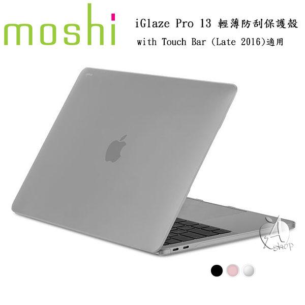 新色 粉色【A Shop】 Moshi iGlaze Pro 13 輕薄防刮保護殼 with /without Touch Bar 2016適用
