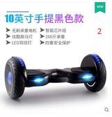 龍吟電動平衡車雙輪兒童成人智能代步車兩輪自體感越野車漂移車