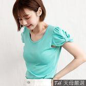 【天母嚴選】甜美蝴蝶結造型小包袖棉質上衣(共三色)