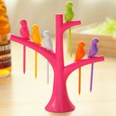 創意樹梢小鳥水果叉套裝組 餐具 小叉子 水果籤 蛋糕叉 牙籤 環保塑料水果叉【L086】MY COLOR