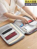 證件收納包盒家用家庭多層小卡包整理袋大容量多功能證書文件護照ATF  享購