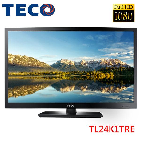 《促銷》TECO東元 24吋FHD液晶電視 TL24K1TRE顯示器+視訊盒