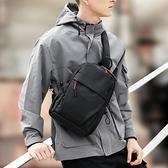 男士休閒胸包簡約單肩斜挎前背包時尚潮流運動小背包男胸前包