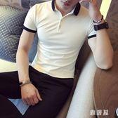 polo衫小伙短袖男精神體恤夏季韓版修身青年潮流帥氣半袖t恤zzy1757【雅居屋】