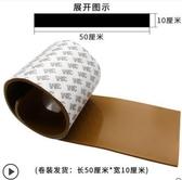 背膠硅膠家具保護墊可裁剪