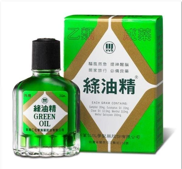 【綠油精】 10g (瓶)