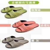 (e鞋院)鏤空舒適室內皮拖-1雙綠25cm