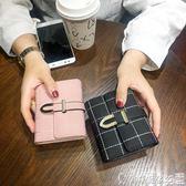 短皮夾女韓版潮時尚簡約迷你清新三折疊皮夾零錢夾袋 爾碩數位3c