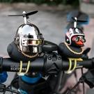 抖音網紅小黃鴨電動車裝飾品黑鴨自行車汽車內外擺件帶頭盔竹蜻蜓 樂活生活館
