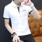 男士短袖t恤2018新款夏季青少年翻領POLO衫韓版潮流男裝半袖上衣『潮流世家』