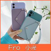 小米 紅米Note8T 紅米Note8 Pro 紅米Note7 手提口袋殼 手機殼 掛繩 保護殼