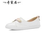 小白鞋女2018新款百搭韓版夏季真皮透氣平底學生淺口一腳蹬懶人鞋