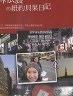 二手書R2YB2008年3月初版《林依晨的紐約貝果日記》林依晨 凱特文化9789