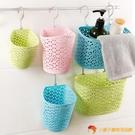 三個裝 廚房塑料收納籃子鏤空掛籃洗澡筐浴室衛生間桌面置物籃【小獅子】
