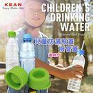 矽膠防漏瓶蓋 打翻 無毒材質 熱水消毒殺菌 不溢出 吸管 防溢 衛生安全 嬰幼兒 喝飲料 萬用瓶蓋