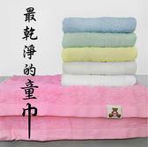 non-no儂儂褲襪《15入》最乾淨童浴巾  - 39012
