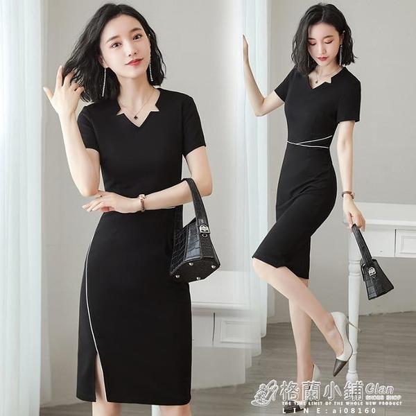 職業連身裙女夏季新款黑色氣質OL收腰顯瘦美容師包臀一步裙工作服 格蘭小舖 全館5折起