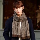 韓版百搭羊毛毛線針織男士加厚保暖圍巾韓版百搭簡約學生圍脖潮   koko時裝店