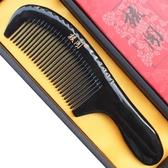 梳子 梳閣手工打磨天然黑水牛角梳子H010匠人作品家用寬齒梳捲發梳養發
