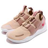 Nike 慢跑鞋 Wmns Free RN CMTR 2018 粉紅 白 抽繩鞋帶 鬆緊帶設計 運動鞋 女鞋【PUMP306】 AA1621-200