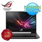 【ASUS 華碩】Strix Hero II GL504GM-0091B8750H 15.6吋 電競筆電【全品牌送藍芽喇叭】