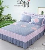 快速出貨 紓困振興 純棉夾棉單件床罩床裙式保護防滑防塵全棉床套床單 【全館免運】
