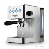 220v咖啡機小型家用全半自動意式咖啡機高壓蒸汽打