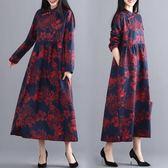 秋季新款大尺碼女裝復古棉麻斜襟印花洋裝連身裙長袖盤扣民族風長裙洋裝 父親節降價