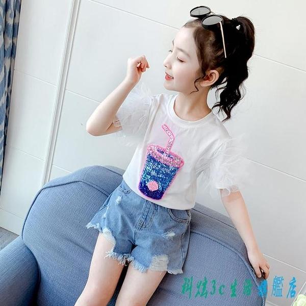 女童短袖t恤夏裝2020新款韓版兒童半袖夏季體恤洋氣女孩圓領上衣 OO9674『科炫3C』
