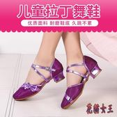 舞蹈鞋 新款軟底拉丁舞鞋低跟軟底練功鞋少兒 BF12138【花貓女王】