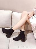 瘦瘦小跟短靴女秋季新款單靴粗跟高跟鞋女襪子靴馬丁靴女