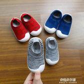 學步鞋秋季新款女寶寶學步鞋0-1-2歲男童軟底透氣嬰幼兒防滑單鞋不掉鞋  朵拉朵衣櫥